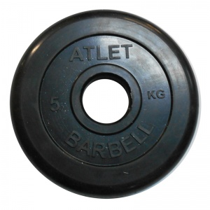 Диск MB Barbell Atlet 5 кг 51 мм