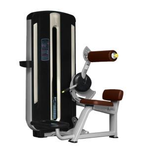 Тренажер на разгибание спины Bronze Gym MNM-009