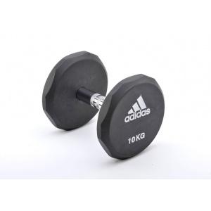 Гантели Adidas 20 кг